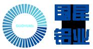公司资质_云南国昆铝业有限公司