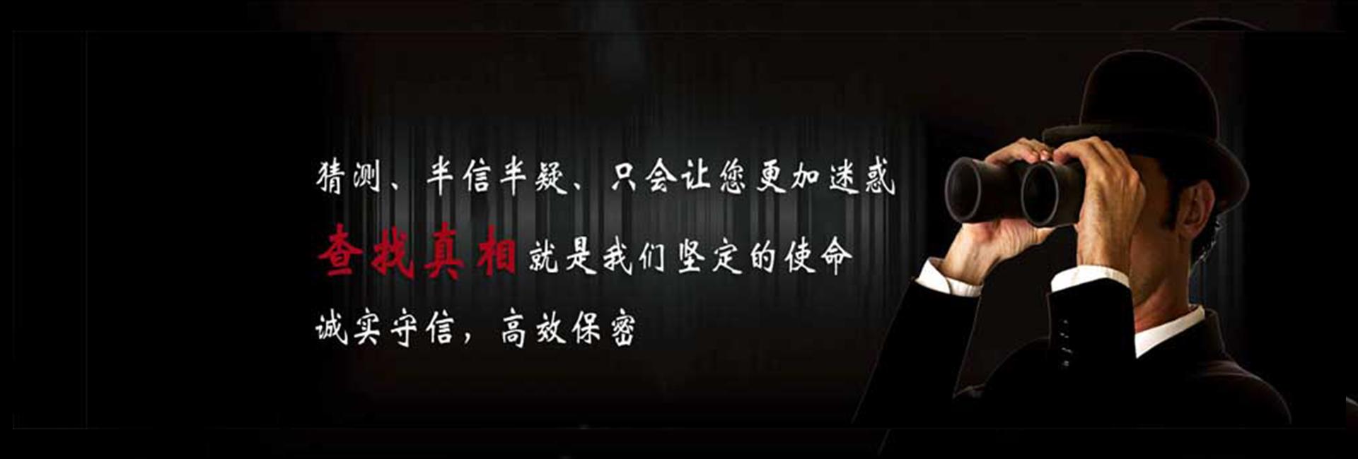 上海外遇调查公司