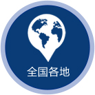 上海清账公司