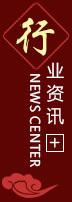 北京高仿五粮液