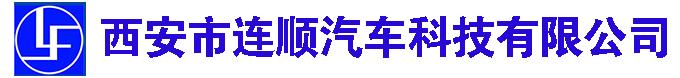 西安市连顺汽车万博官方登入万博体育官网登录网页版苹果专业万博体育manbetex论坛连锁