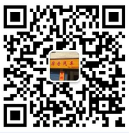 衡阳耒阳汽车隔音