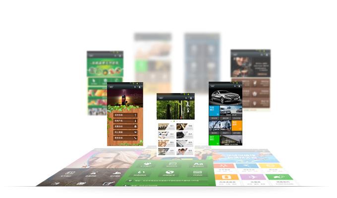 微信行業模板,微網站