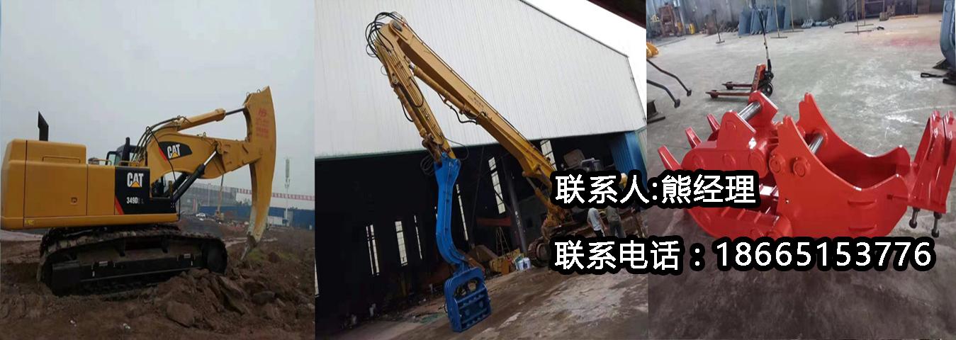 惠州市洪邦机械