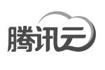 深圳腾讯云代理商