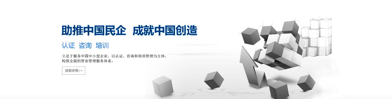 通过广州ISO认证能给企业带来什么好处以及优惠便利呢?_业界资讯_深圳/厦门汉墨企业管理咨询有限公司