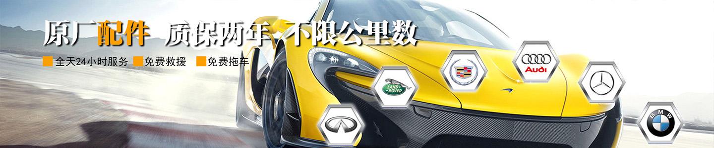 北京鑫动力自动变速箱维修