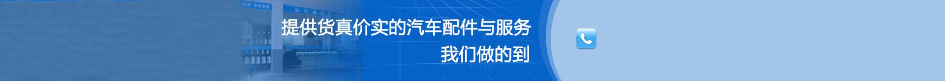 台州灯光升级