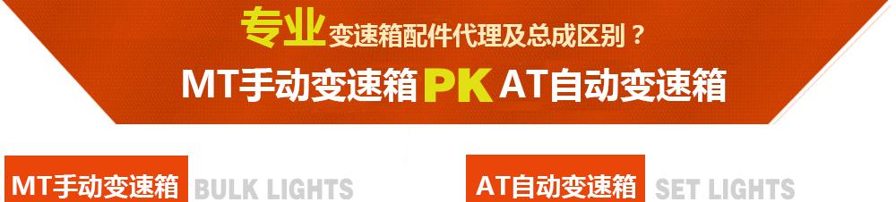 桂林自动变速箱维修哪家专业