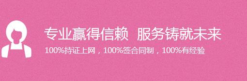 湘潭市御众堂专业产后护理中心