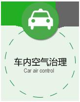 广州甲醛检测