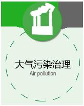 广州除甲醛公司