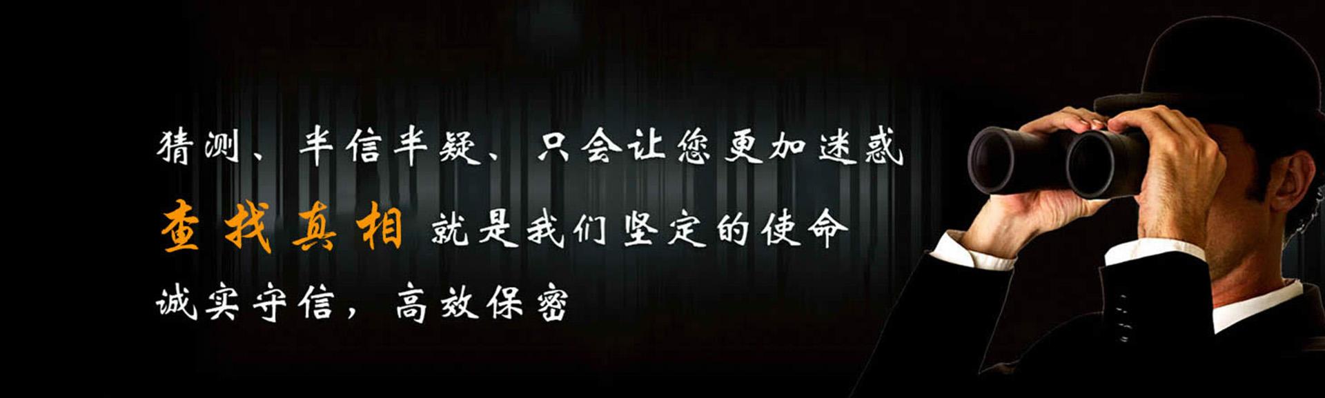 江阴讨债公司