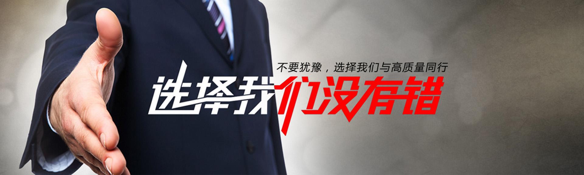 江阴要债公司