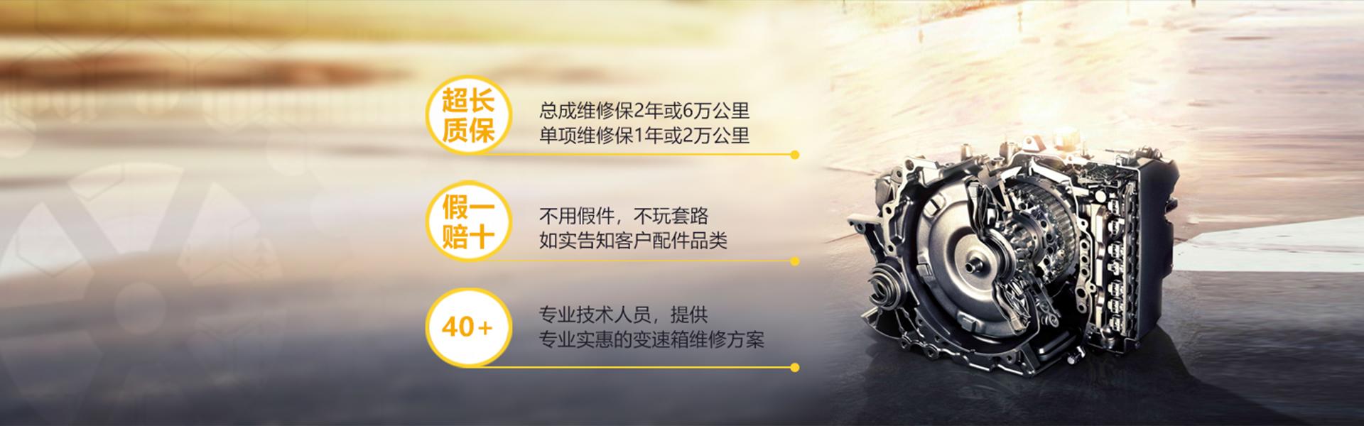 郑州西福自动变速箱维修