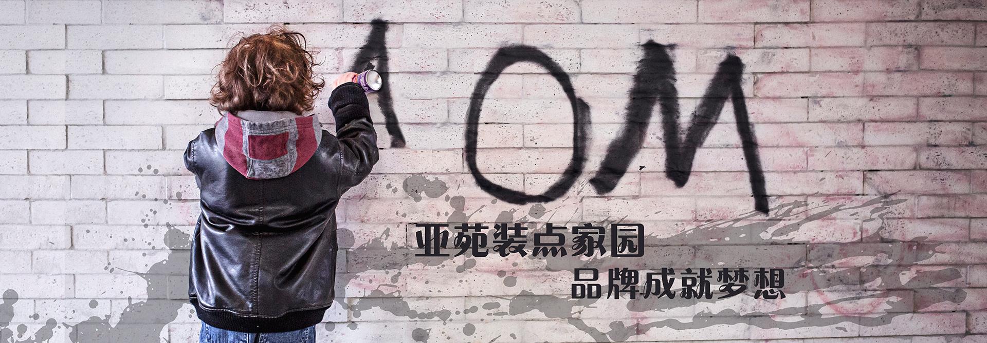 上海會所裝修