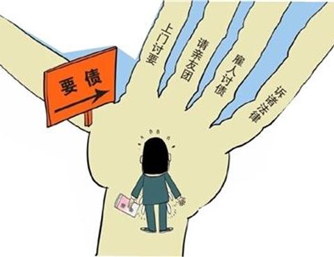 苏州收债公司
