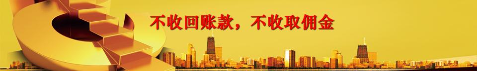 蘇州追債公司