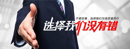 蘇州討債公司
