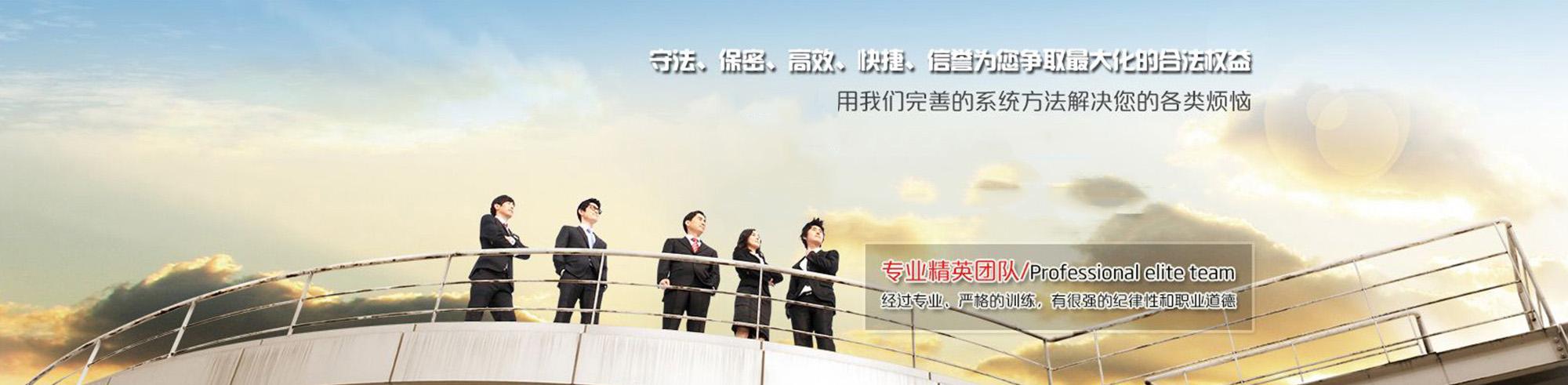杭州專業討債公司