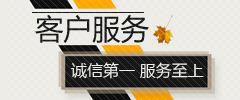 杭州讨债公司委托流程
