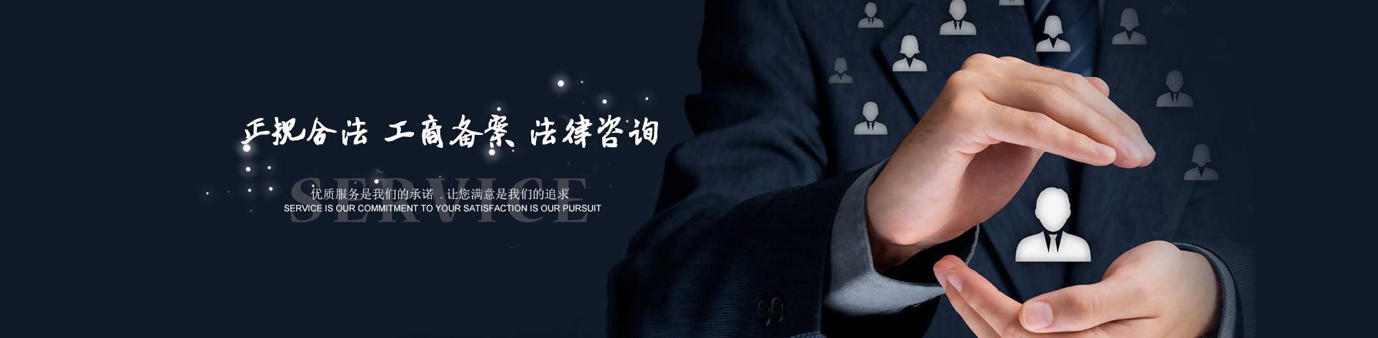 蘇州清債公司
