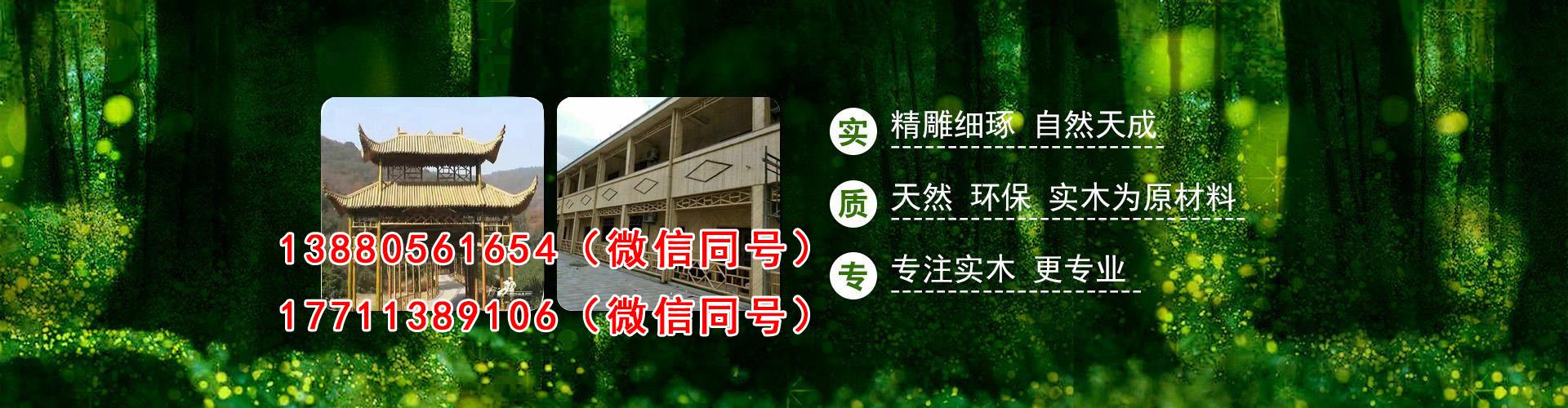 四川竹建筑