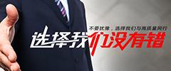 廣州要債公司