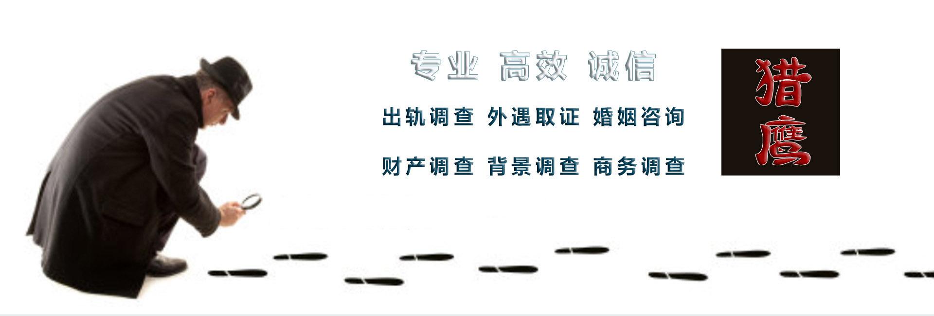 深圳外遇调查公司
