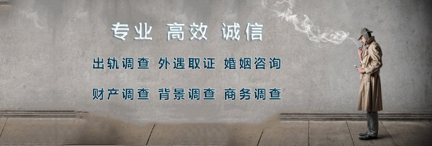 深圳市私家侦探