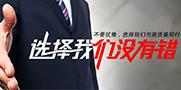 武漢討債公司電話
