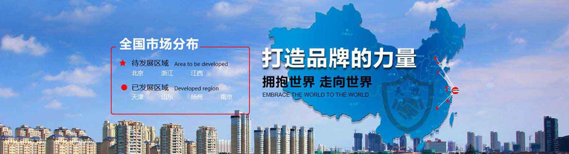 上海收債公司
