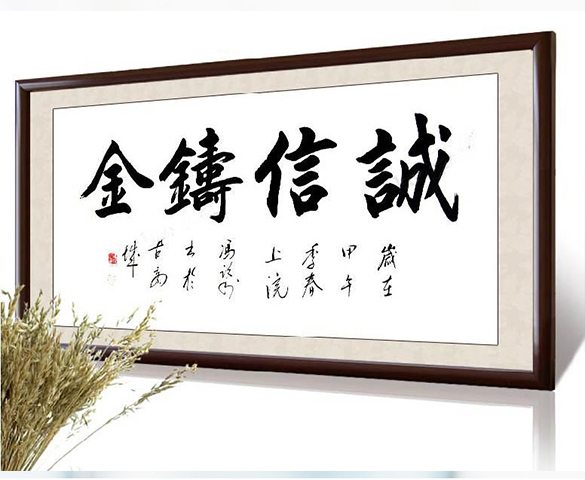 南京追債公司