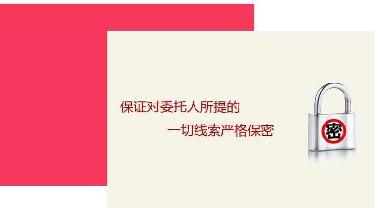 上海追債公司