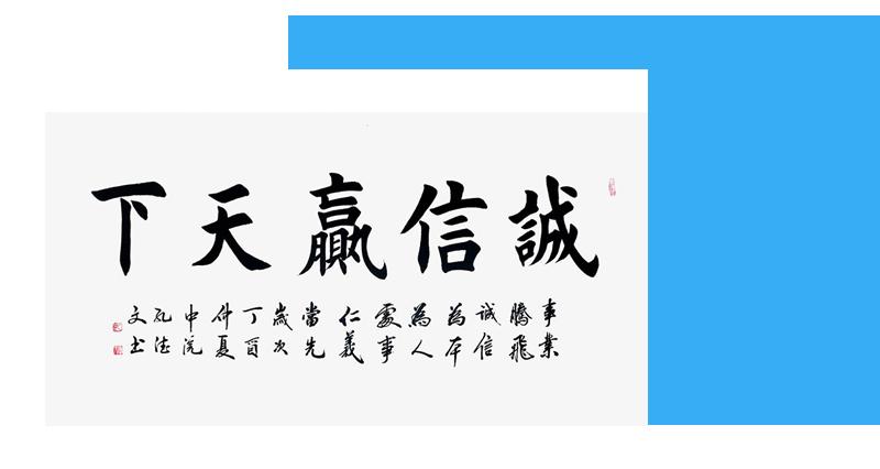 上海收賬公司