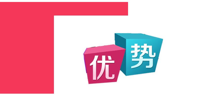 上海討債公司