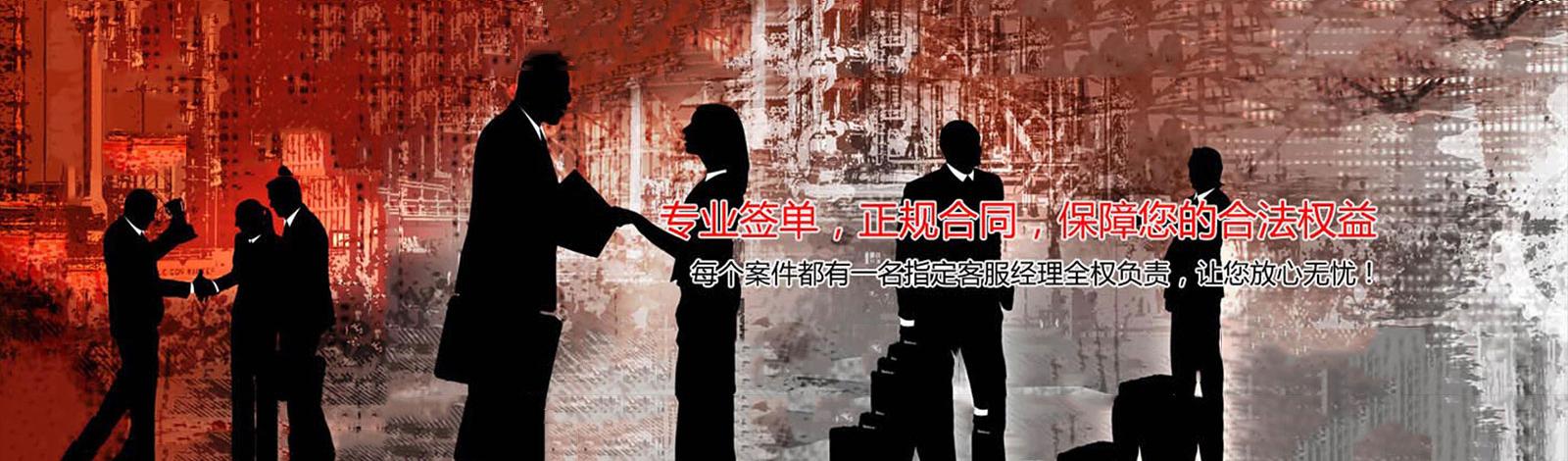 上海市侦探公司