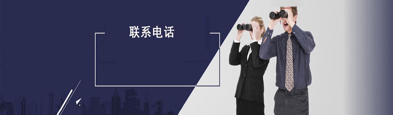 上海市婚姻调查