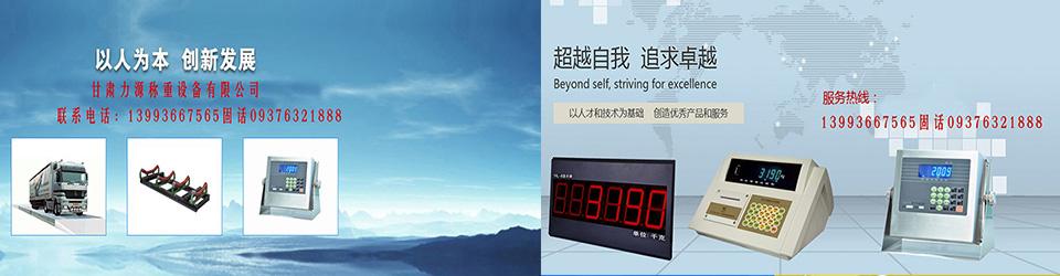 北京叉車出租電話、北京吊車出租平臺展示
