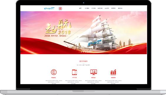 厦门网站建设-厦门艾诺汇数字科技有限公司