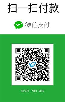 艾诺汇官方微信支付