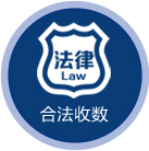 上海讨账公司