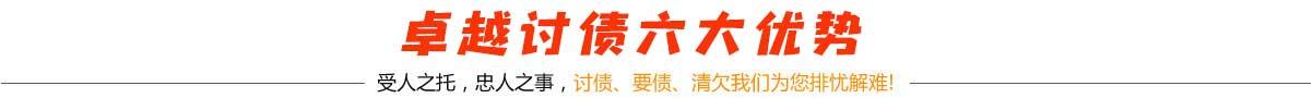 上海要债公司