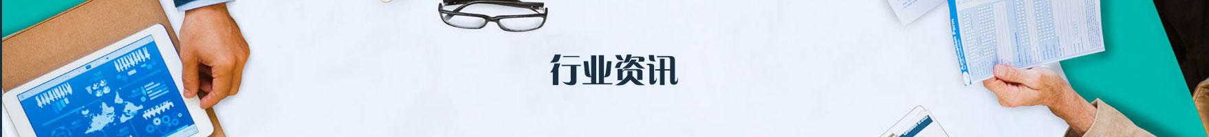 厦门晟中源财务管理有限公司