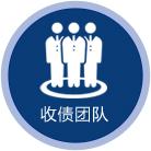 金华清债公司
