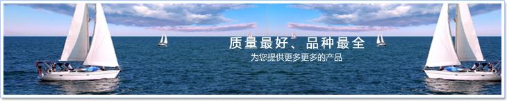 上海忠信侦探调查公司