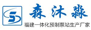 福建污水处理公司logo