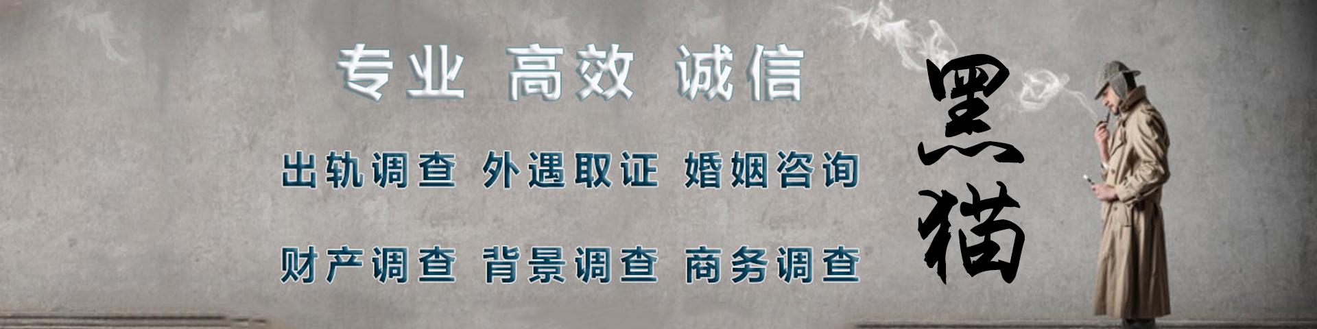 南昌侦探|婚外情|出轨|外遇|婚姻调查取证公司