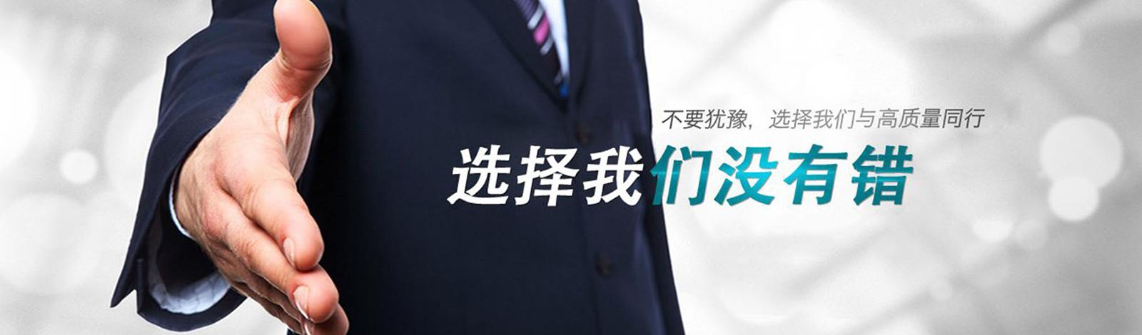 深圳市侦探公司