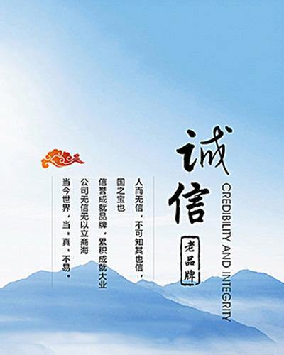 杭州市侦探调查公司